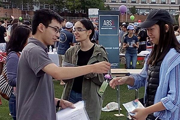 美波士頓大學社團博覽會 青年學子喜見法輪功