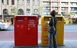 澳洲郵政利潤攀升 郵費近期還要漲