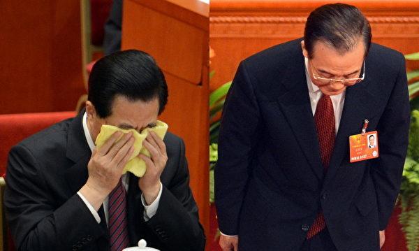 温家宝发表可疑帖子,称当局被微信专家取缔:政治形势奇特伊木| 第二代红色