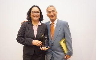 第二届海外杰出青年颁奖典礼 陈建仁:青年助台湾成为世界灯塔