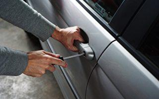 墨爾本小偷2小時撬開8輛車 大家請小心