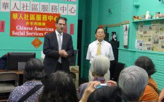葉格競選布碌崙市議員 與華人互動