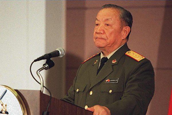 中共原军委副主席迟浩田十九大前露面