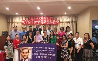華埠市議員參選人馬泰:支持SHSAT