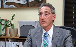 馬里蘭州蒙郡消費者保護辦公室主管 Eric Friedman。(新唐人電視台)