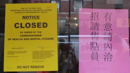 「喜運來大酒家」7日突然遭市衛生局勒令關門整頓。