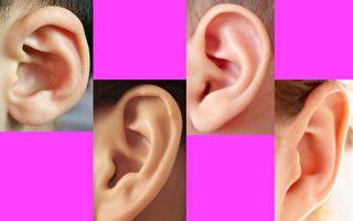耳形透露命运!快来看你的耳朵是哪一种