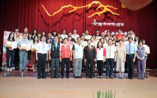 教師節 嘉義市表揚183位優良教師