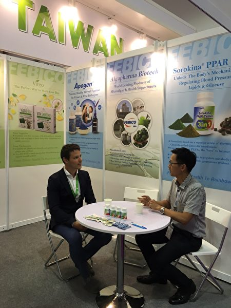 遠東生技希望透過這次展覽,以新加坡為核心,拓展東南亞市場。(遠東生技提供)