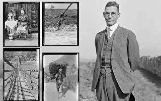 美国人鞋盒里发现68张民国初期老照片(图集)