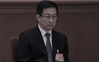 陳思敏:習兩會點評上海後 韓正親信帶病復職