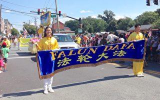 马州盖城劳工节游行 社区乐融融