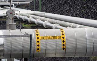 卡城能源公司拟投资100亿建大型天然气项目