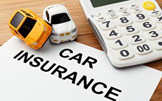 新車的保險費率通常比舊車還高。(Shutterstock)