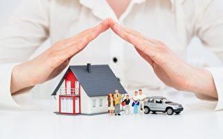 如何調整投保範圍,減低汽車保費
