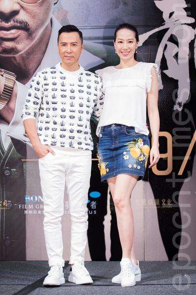 甄子丹9月27日和太太汪诗诗在台北宣传新片《追龙》。(陈柏州/大纪元)