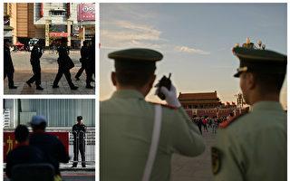 中共為了開「十九大」,搞得全國草木皆兵,人人自危,上下一片肅殺。圖為北京街頭。(合成圖片)