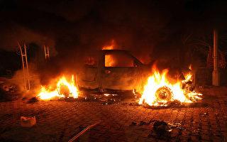 川普下令 美特种部队抓获班加西事件一凶嫌