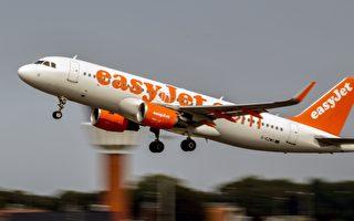 英易捷航空拟启用电动飞机 减碳且降成本