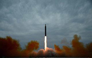 专家警告:朝鲜电磁脉冲攻击威胁美国