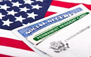 移民局新政:工卡和社安號可同時申請