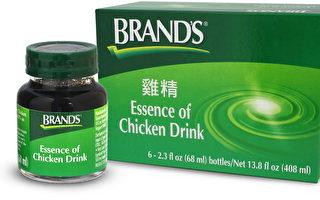 白蘭氏雞精:助您笑傲壓力,出類拔萃(上)