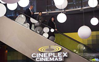 周末好去处(10月13日~15日)免费电影及多种文化娱乐活动