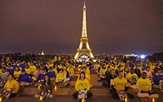 巴黎艾菲爾鐵塔前 法輪功學員燭光守夜