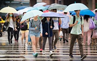 台双北基隆宜兰防大雨 16县市有强风