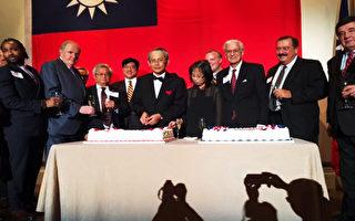 紐英崙雙十酒會 5城市宣布中華民國日