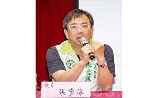盧麗安對台唱紅 高市議員:陸先民主再說