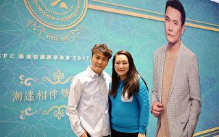 张信哲歌迷会22周年 移师台北与全球粉丝同乐