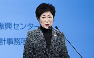 TOKIO历经风波 首长宣布不撤换东京奥运大使