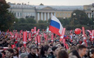 反普京連任 俄80城市示威 超過260人被捕