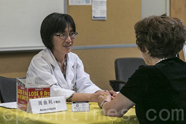 新唐人健康展 聚焦华人肺健康