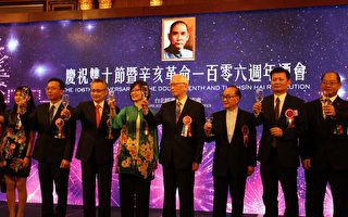 香港各界千人慶祝雙十節