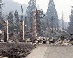 北加州野火損失大 保險理賠超過33億美元