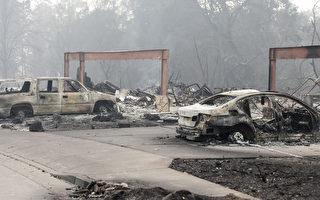 北加州酒鄉大火死亡人數升至44人
