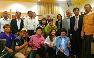 新南向區域農業合作 高雄首波鎖定新馬印尼