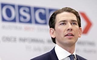 奧地利國會大選 前總理庫爾茨料勝出