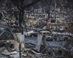 北加州大火中痛失房屋夫婦起訴PG&E