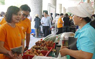 在地优质农产品 高雄长庚秾鲜市集开卖