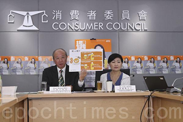 香港两冷压果汁含棒曲霉素需下架