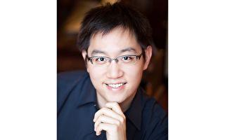 台旅美鋼琴演奏家陳逸陽 登卡內基獨奏