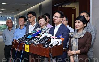 陈健波改议事规则阻拉布 民主派杯葛