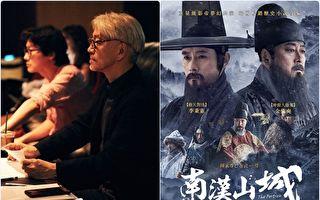 金獎配樂大師坂本龍一 首度為韓國電影配樂