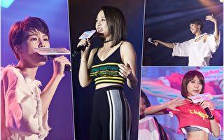 周年庆派对众星献艺 17组台偶像接力演唱
