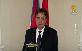 塞尔维亚市长在台不治 死因疑心律不整