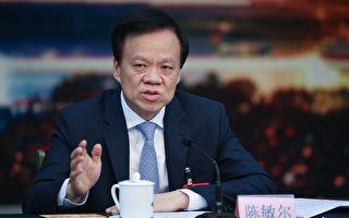 習近平訪渝 陳敏爾被指是中共下屆常委首選