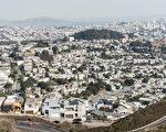 9月舊金山灣區成屋待完成銷售量大降